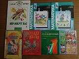 Учебники для 1-го класса