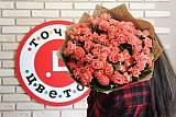Франшиза цветочного магазина