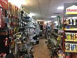 Магазин стройматериалов готовый бизнес